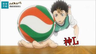 【街訪】排球不NG -「最想和誰當隊友? - 排球少年篇!!」
