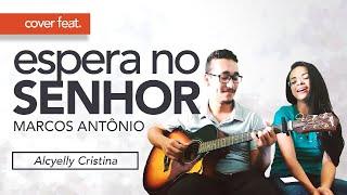 Espera no Senhor (Marcos Antônio) - Cover - feat. Alcyelly Cristina