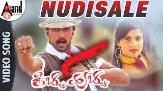 Kicha Hucha | Nudisale | Feat. Kichcha Sudeep, Ramya | New Kannada width=