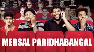 Mersal Theatre Paridhabangal Gopi | Sudhakar Theatre Fun spoof