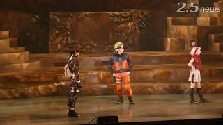 ละครเวที Naruto Shippuden Live Stage โปรโมท  2