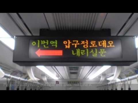 SEOUL METRO- extended Bun Dang line