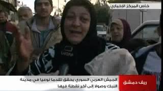 ريف دمشق - الجيش العربي السوري يحقق تقدما نوعيا في مدينة النبك وصولاً إلى آخر نقطة فيها