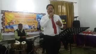 Dil Bekarar sa Hai by S C SAREEN