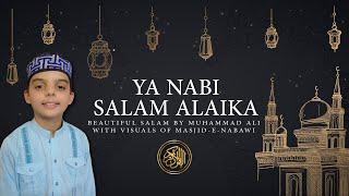 Muhammad Ali - Ya Nabi Salam Alyka(Arabic)   Official Video