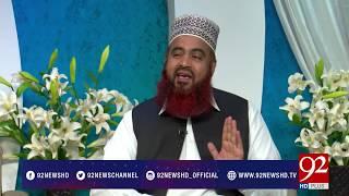 Subh e Noor (Hazrat Ayesha Siddiqa Razi Allah Anha) 12-06-2017 - 92NewsHDPlus