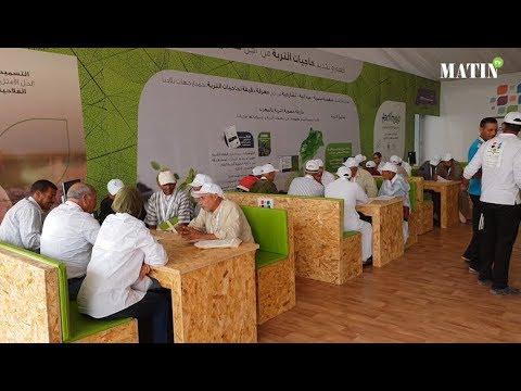 Video : Agriculture : un nouveau dispositif de proximité lancé par OCP à Safi