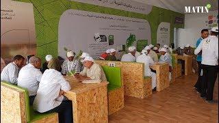 Agriculture : un nouveau dispositif de proximité lancé par OCP à Safi