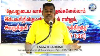 Bro. j . Sam Jebadurai TAMIL CHRISTIAN MESSAGE 2016 TCOTP width=