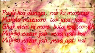 Janam Janam Ho Tu Hi Mere Pas Maa HD Karaoke with Lyrics from Phata Poster Nikla Hero width=