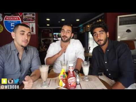 Bahrain Best Burgers | أفضل مطعم برجر بالبحرين