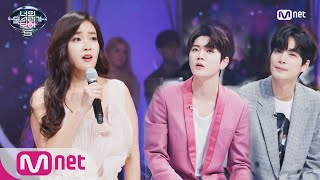 I Can See Your Voice 5 제 2의 조수미! 이태리 돌고래 'Diva Dance' 180413 EP.11 width=