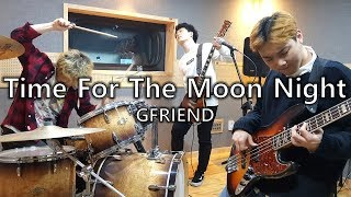 """GFRIEND(여자친구) - """"Time For The Moon Night(밤)"""" 락버전 [Band Cover]"""