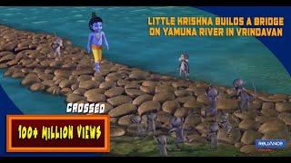Little Krishna builds a Bridge on Yamuna river in Vrindavan | Clip width=