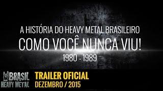 BRASIL HEAVY METAL - TRAILER OFICIAL