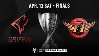 그리핀 vs SKT (결승전 하이라이트/19.04.13)[2019 LCK SPRING]
