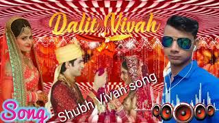 DJ Maithili song Shiv Vivah shaadi ka superhit geet 2018 Maithili song DJ Santosh Madhubani subscrib
