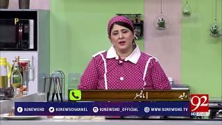 Pakistan Kay Pakwan - 29 June 2018 - 92NewsHDUK