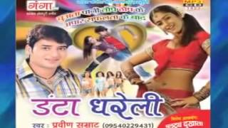 Bulutooth Dukhata :Bhojpuri Hot Song width=