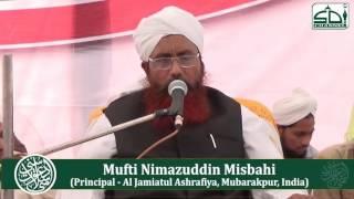 Kya Sunni, Deobandi se Nikah Kar Sakta Hai By Mufti Nizamuddin Misbahi