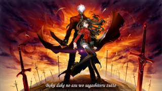 [Nightcore] Fate Unlimited Blade Works Ideal White [OP FULL] with Lyric