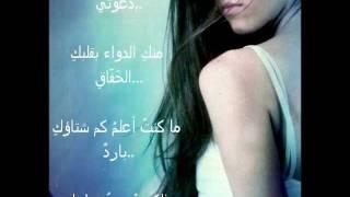 إلى قاتلة- كلمات وإلقاء : صادق ريان