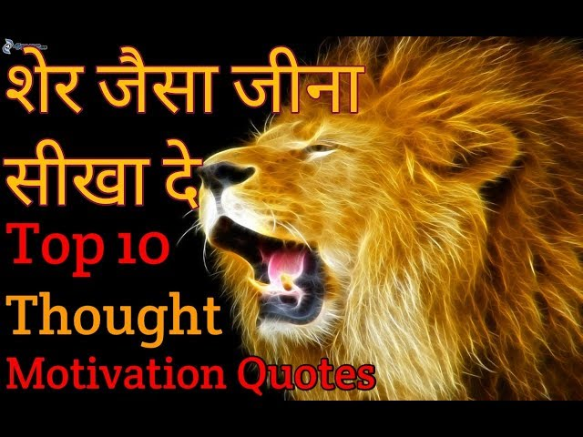 Download thumbnail for #motivational #thoughts  top