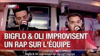 Bigflo & Oli improvisent un rap sur l'équipe - C'Cauet sur NRJ