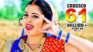 Aamrapali Dubey का सबसे प्यार भरा गीत 2018   जो आपको दीवाना बना देगा