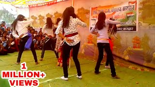 Jalwa Tera Jalwa | Hindustan Ki Kasam | School Dance