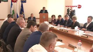XX  заседание депутатов горсовета