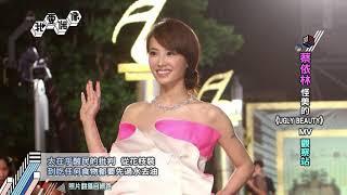 【怪美的】只有Jolin可以超越Jolin!MV反擊黑料美到窒息│我愛偶像 Idols of Asia