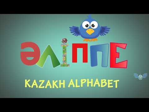 latinska alfabetet spel