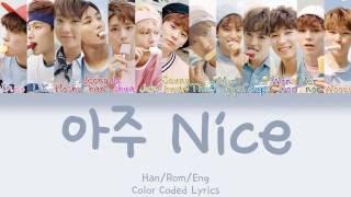 SEVENTEEN - Very NICE (아주 NICE) [HAN ROM ENG Color Coded Lyrics]