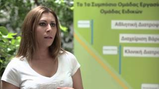 Πώς επηρεάζει η κρίση βάρος & διατροφή; - HD