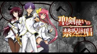 Seiken Tsukai No World Break OST ~ Dragon Heart