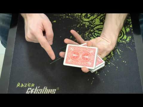 حركة دوران الأوراق بين الأصابع