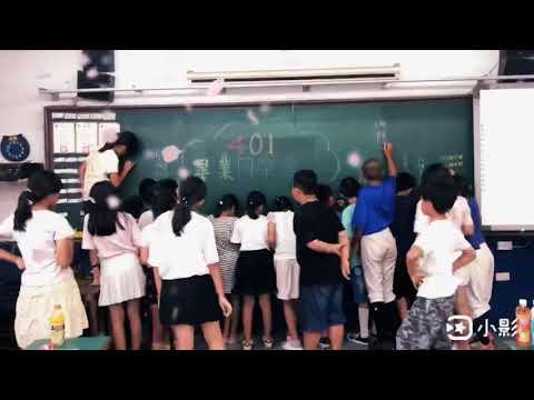 401★畢業同樂會★ - YouTube