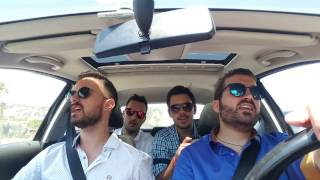 Δεν σε Χρειάζομαι-Notis Sfakianakis (carpool whitevillage cover)