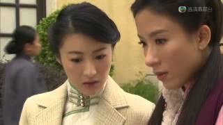 收規華 - 第 20 集大結局預告 (TVB)
