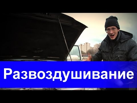 Дизель для чайников - Часть 2. Развоздушиваем топливную систему..