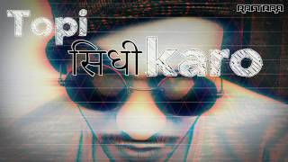 FU - (For You) | Full Lyrical Video | Raftaar | WTF MixTape | Vol 1