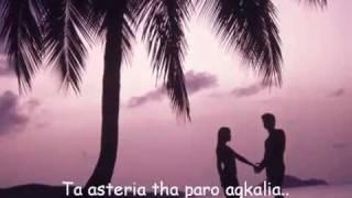 Уникална балада ! Mixalis Xatzigiannis - Den fevgo