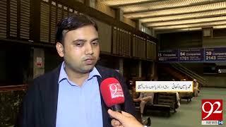 Karachi: CPEC , the hope of improvement for Pakistan - 19 April 2018 - 92NewsHDPlus