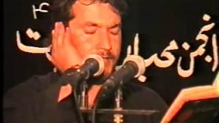 Pashto Rubai Zakir Riyast Babu, Fateh Ali Bangash & Syed Mubashir Abbas Pehlwan Goth width=