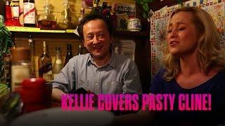 Kellie Pickler Covers Patsy Cline in Japanese Bar