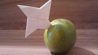 Como fazer uma estrela ninja de papel - Naruto