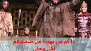 رباعية يهوذا للمرنم أشرف فهمي