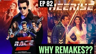 RACE 3 Song Heeriye - Another Remake || Copied Songs | EP 82