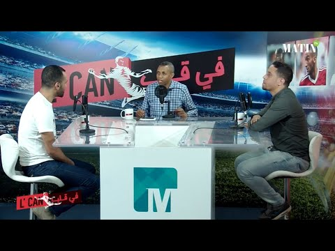 Video : Mustapha Hadji sort enfin de son silence, mais n'a rien dit d'extraordinaire